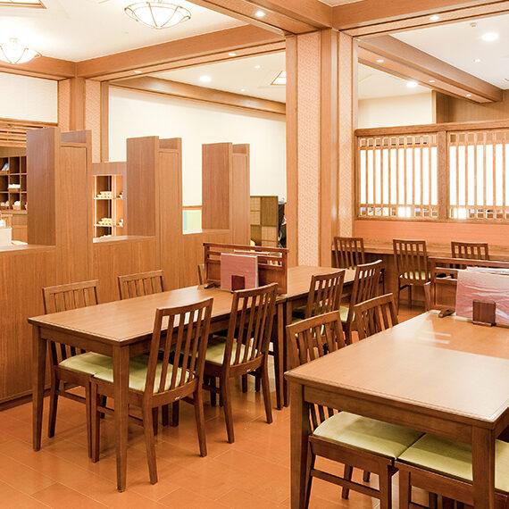 祥楽の湯 一宮店